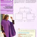 вязаные модные шарфы 1