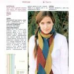 вязаные зимние шарфы 1