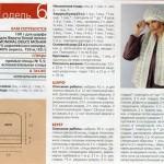вязаный шарф трансформер 1