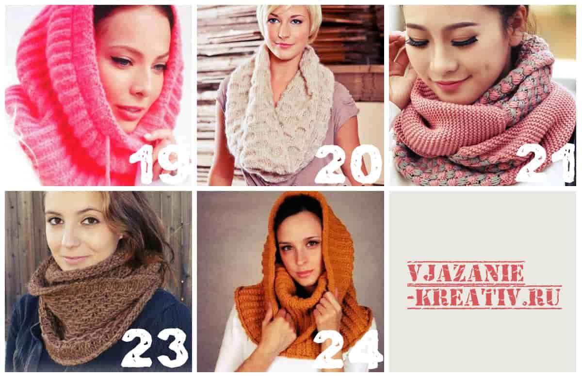 вязание шарфа снуда схемы
