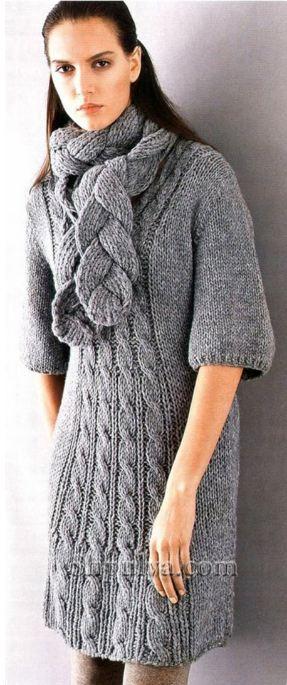 Серое платье и шарф со схемами
