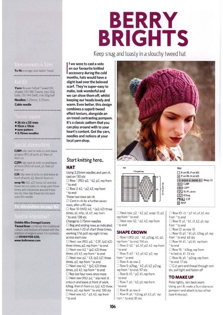 шапка спицами схема с помпоном 3