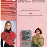 вязаные шарфы шали 1