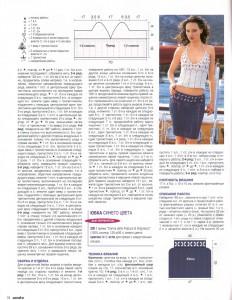 вязаные юбки схемы спицами 2