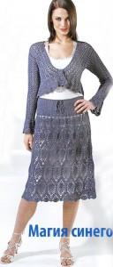 вяжем юбки с описание