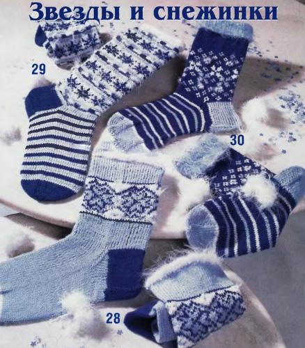 вязание носков схема 7