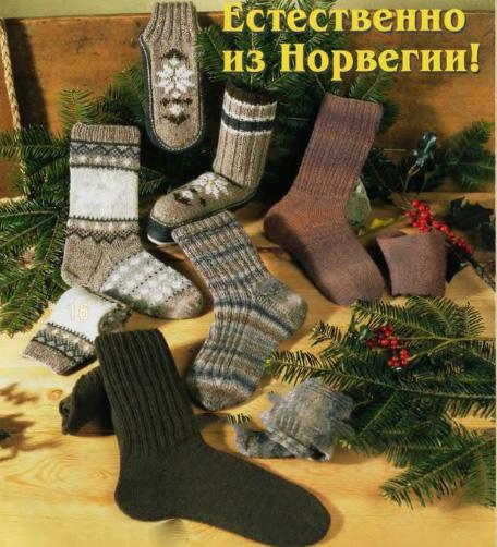 вязание носков схема