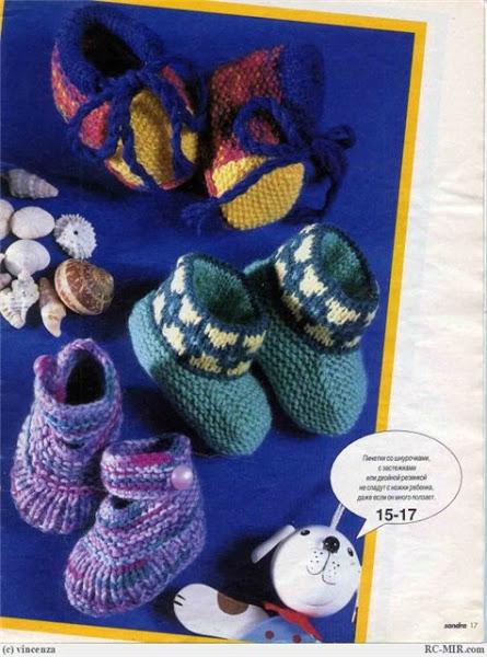 вязание пинеток спицами для новорождённых