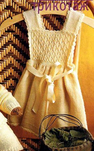 вязаный сарафан для девочки спицами