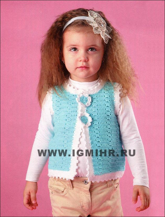 жилет вязаный для девочки модели для всех возрастов