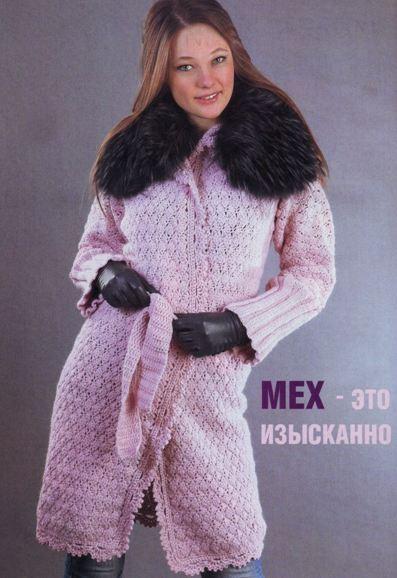 вязаные пальто крючком со