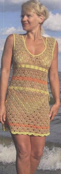 Купить женские костюмы с юбкой в интернет