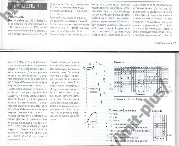 Prjamoe-vjazanoe-plate-spicami-1