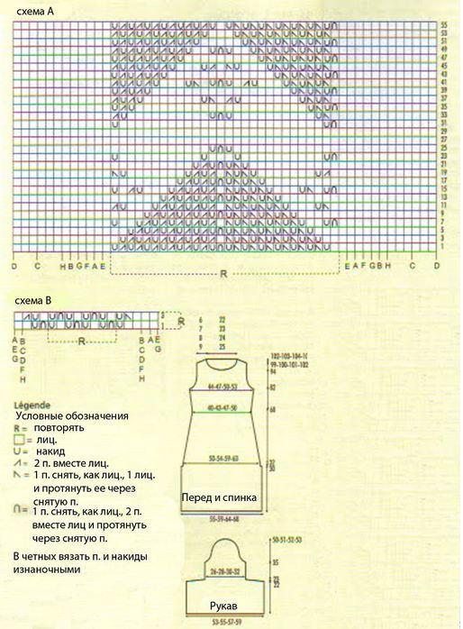 Seroe-vjazanoe-plate-4