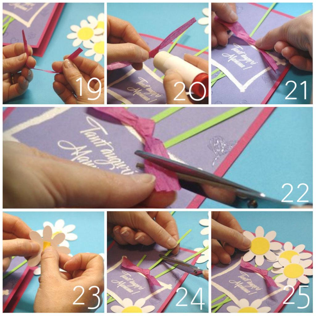 Как написать открытку на английском