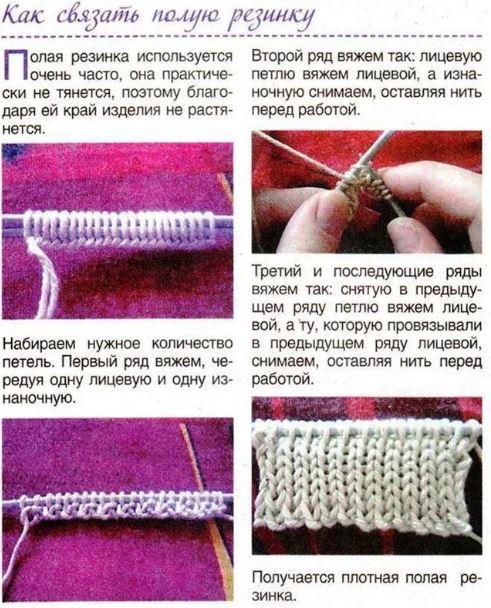 езинки для волос бижутерия купить Киев Одесса