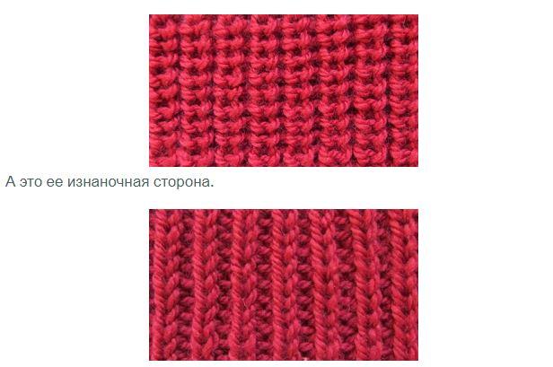 жемчужная резинка схема вязания